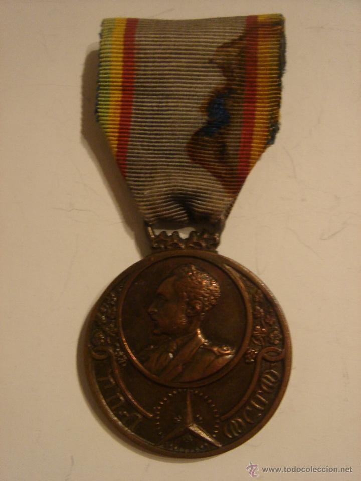 WWII. ETIOPÍA. MEDALLA DE LOS REFUGIADOS. 1941 (Militar - Medallas Internacionales Originales)