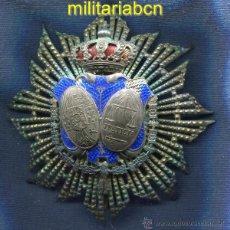 Militaria: PLACA DE JUEZ. MINISTERIO DE JUSTICIA. EPOCA ALFONSO XIII.. Lote 45638961