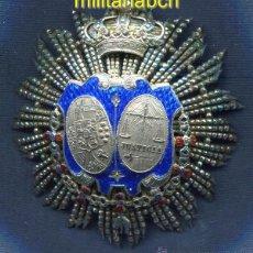 Militaria: PLACA DE JUEZ. MINISTERIO DE JUSTICIA. EPOCA ALFONSO XIII.. Lote 45638995