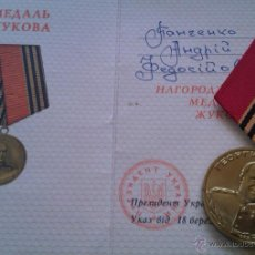 Militaria: MEDALLA MILITAR RUSIA ZHUKOV MEDALLA CONMEMORATIVA 100 ANIVERSARIO DEL NACIMIENTO DE GEORGY ZHUKOV. Lote 45890135
