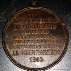 Militaria: RARA MEDALLA DE LOS DEMOCRATAS REPUBLICANOS ANTIMONARQUICOS 1869. Lote 46002272