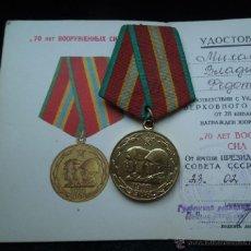 Militaria: MEDALLA MILITAR RUSA 70 AÑOS DE LAS FUERZAS ARMADAS DE LA URSS CON SU DOCUMENTACION ORIGINAL. Lote 46306576