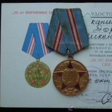 Militaria: MEDALLA MILITAR RUSA 50 AÑOS DE LAS FUERZAS ARMADAS DE LA URSS CON SU DOCUMENTACION ORIGINAL D RUSIA. Lote 46306905