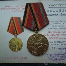 Militaria: MEDALLA MILITAR RUSA 30 ANIVERSARIO DE LA VICTORIA SOBRE ALEMANIA CON DOCUMENTACION ORIGINAL WWII. Lote 46307105