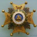 Militaria: GRAN PLACA DE LA ORDEN DE SAN HERMENEGILDO .... EPOCA DE FRANCO O ANTERIOR. Lote 164991022