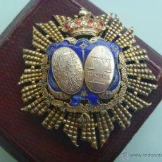 Militaria: GRAN PLACA DE JUSTICIA, JUEZ O SIMILAR EPOCA ALFONSO XIII O SIGLO XIX . EN SU CAJA . ¡¡¡ UNA JOYA !!. Lote 46419998