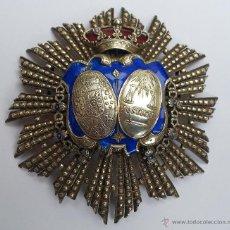 Militaria: PLACA JUEZ. ÉPOCA ALFONSO XII-XIII. PIEZA DE COLECCIÓN.. Lote 46945976