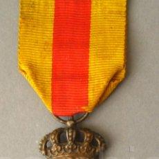 Militaria: 1 MEDALLA HOMENAJE DE LOS AYUNTAMIENTOS A SS MM. 1926. Lote 46178567