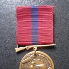 Militaria: MEDALLA DEL USMC POR BUENA CONDUCTA. US. Lote 229492005