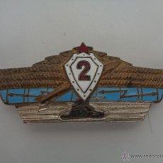 Militaria: MEDALLA - INSIGNIA RUSA - CCCP, URSS, 100 % ORIGINAL. Lote 47429810