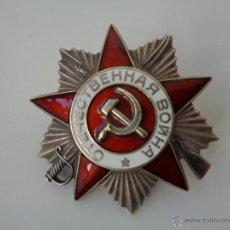 Militaria: ORDEN DE LA GUERRA PATRIA 1942, II CLASSE, ELEMENTOS ENCHAPADOS EN ORO,ESMALTE ;100% ORIGINAL. Lote 47430469