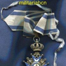 Militaria: SERBIA. ORDEN DE SAN SAVA. CRUZ DE COMENDADOR. CON CINTA. Lote 47470843