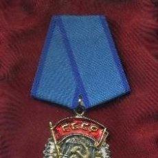 Militaria: ORDEN DE LA BANDERA ROJA 1928 UNIÓN SOVIÉTICA - REPRODUCCION. Lote 47563955