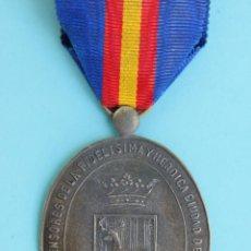 Militaria: MEDALLA DE CERVERA 12-6-1875. Lote 47812121