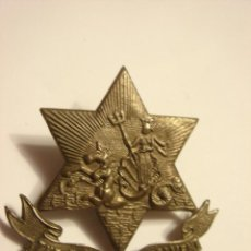 Militaria: MEDALLA BARBADOS / IMPERIO BRITÁNICO. BARBADOS REGIMENT. Lote 47887504