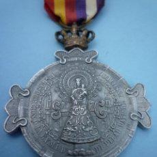 Militaria: MEDALLA GUARDIA CIVIL SAGRADOS CORAZONES. CON CORONA MÓVIL. Lote 48152851
