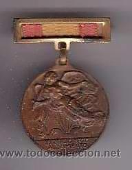 MEDALLA 1 DE ABRIL 1939 MEDALLA DE BRONCE (Militar - Medallas Españolas Originales )