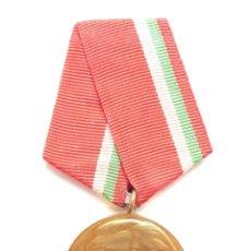 Militaria: BULGARIA: MEDALLA DEL CENTENARIO DEL NACIMIENTO DE GEORGI DIMITROV. Lote 48574308