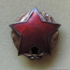 Militaria: ALBANIA SOVIETICA URSS ORDEN ESTRELLA PARTISANOS GUERRA MUNDIAL. Lote 48591224