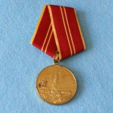 Militaria: MEDALLA URSS. Lote 49163369