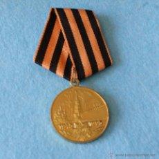 Militaria: MEDALLA URSS. Lote 49163399