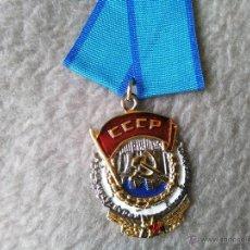 Militaria: MEDALLA RUSA SOVIÉTICA SEGUNDA GUERRA MUNDIAL REPRODUCCION. Lote 49356360
