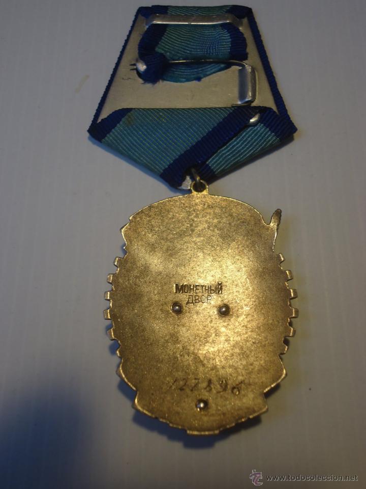 Militaria: Medalla de la Orden de la Bandera Roja del Trabajo. Plata y esmaltes - Foto 2 - 49358995