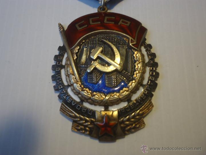 Militaria: Medalla de la Orden de la Bandera Roja del Trabajo. Plata y esmaltes - Foto 3 - 49358995