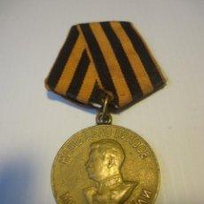Militaria: MEDALLA DE LA VICTORIA DE LA URSS EN LA GRAN GUERRA PATRIA 1941-1945 STALIN. DIVISION AZUL. Lote 49413211