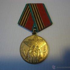 Militaria: 40 ANIVERSARIO DE LA VICTORIA DE RUSIA EN LA SEGUNDA GUERRA MUNDIAL. 1945-1985 EPOCA GORBACHOV. Lote 49413697