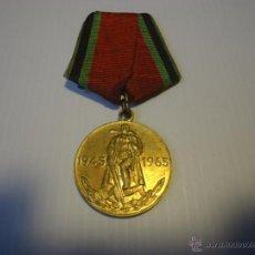 Militaria: MEDALLA DEL XX ANIVERSARIO DE LA VICTORIA DE LA URSS RUSIA EN LA SEGUNDA GUERRA MUNDIAL.. Lote 49477574