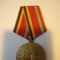 Militaria: MEDALLA DEL XXX ANIVERSARIO DE LA VICTORIA DE LA URSS RUSIA EN LA SEGUNDA GUERRA MUNDIAL. Lote 49477672