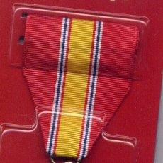 Militaria - MEDALLA MILITAR ORIGINAL DE ESTADOS UNIDOS. NATIONAL DEFENSE - 49493676