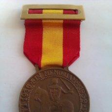 Militaria: MEDALLA CONMEMORATIVA CRUZADA NACIONAL. DIPUTACIÓN DE VIZCAYA. 1936-1939. EJÉRCITO NACIONAL. GUERRA. Lote 49942370