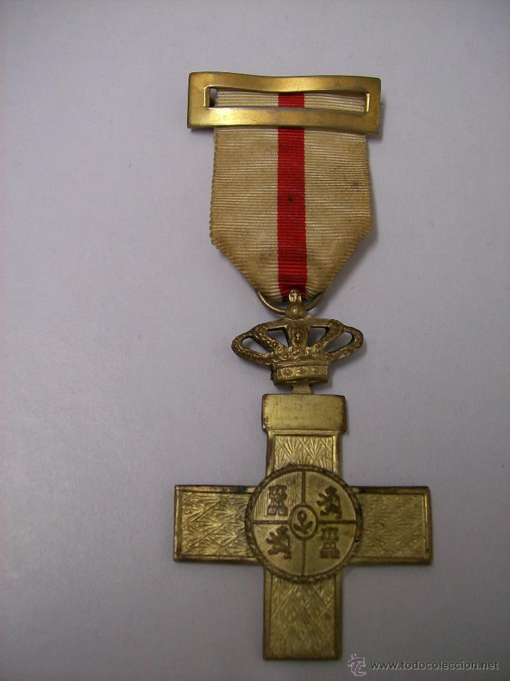 MEDALLA AL MERITO MILITAR DE TROPA. DISTINTIVO BLANCO (Militar - Medallas Españolas Originales )