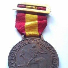 Militaria: MEDALLA CONMEMORATIVA CRUZADA NACIONAL. DIPUTACIÓN DE VIZCAYA. 1936-1939. EJÉRCITO NACIONAL. GUERRA . Lote 50323907