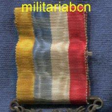Militaria: MEDALLA DE SALVAMENTO DE NÁUFRAGOS. VERSIÓN 1931, 2ª REPÚBLICA. VERSIÓN BRONCE.. Lote 51520579