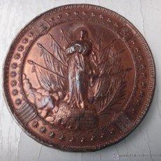 Militaria: GRAN MEDALLA MILITAR, 8 DICIEMBRE 1892, EL ARMA DE INFANTERIA A SU EXCELSA PATRONA , ORIGINAL . Lote 52325494