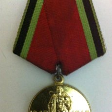 Militaria: 1945-1965 - URSS. Lote 52342050