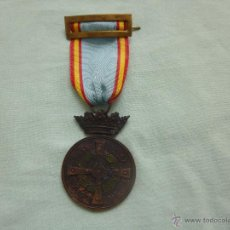 Militaria: MEDALLA DEFENSA DE OVIEDO ...GUERRA CIVIL..1937...ORIGINAL. Lote 52751054