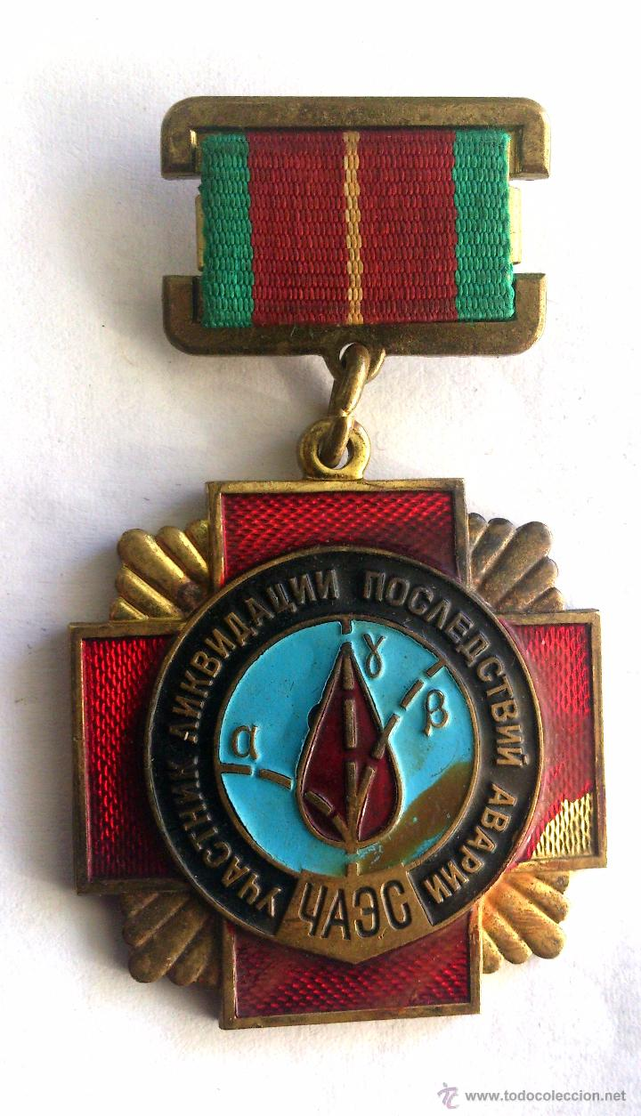 MEDALLA UCRANIA 1986 CHERNOBIL. (Militar - Medallas Extranjeras Originales)
