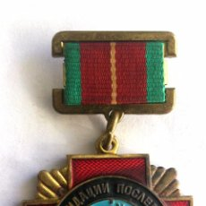 Militaria: MEDALLA UCRANIA 1986 CHERNOBIL.. Lote 95480968