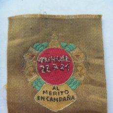 Militaria: GUERRA DE AFRICA : COLECTIVA MERITO EN CAMPAÑA PARA UN SUPERVIVIENTE DE ANNUAL , 1921. Lote 53050804
