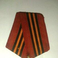 Militaria: MEDALLA POR LA CONQUISTA DE BERLÍN .URSS .. Lote 53285114