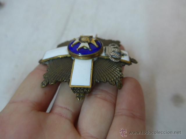 Militaria: Antigua placa medalla hecha con varias distintas, tipo san fernando. - Foto 4 - 53352497