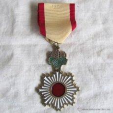 Militaria: MEDALLA DE LA ORDEN DEL SOL NACIENTE 1875 JAPÓN. REPRODUCCIÓN. Lote 53565660