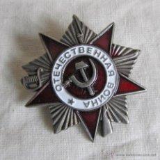 Militaria: MEDALLA PLACA DE LA ORDEN DE LA GUERRA PATRIÓTICA URSS 1942. REPRODUCCIÓN. Lote 53565707