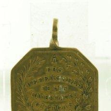 Militaria: MUY RARA 1890 A LOS DEFENSORES DE LAS LIBERTADES CIVICAS ARGENTINA. Lote 53630563
