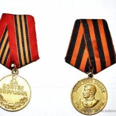 Militaria: LOTE 3 -MEDALLA POR LA VICTORIA SOBRE ALEMANIA EN LA GRAN GUERRA .MEDALLA POR LA CONQUISTA DE BERLIN. Lote 53735107