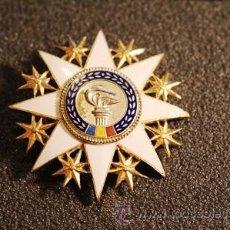Militaria: ORDEN DEL MÉRITO CULTURAL. REPÚBLICA SOCIALISTA DE RUMANÍA (ÉPOCA COMUNISTA). Lote 53840906